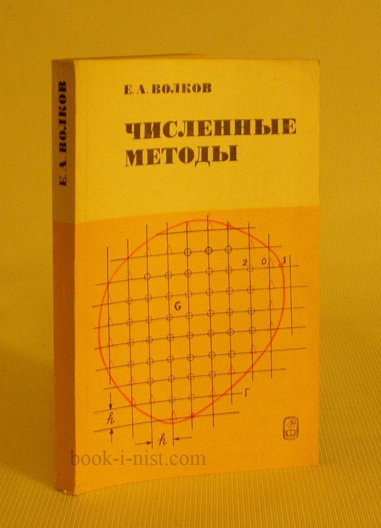 book The Speaker's Compact Handbook, Third Edition