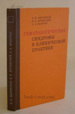 Андрей (денисов) мышецкий, впоследствии знаменитый организатор выговской пустыни и теоретик pacкола